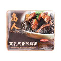 Braised Nam Yu Pork