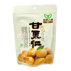 Nature's Best Peeled Roasted Chestnut