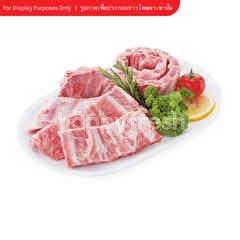 S-Pure Spare Rib Sliced