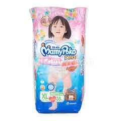 Mamy Poko Pants Imported For Girls Size Xl 38 Pcs. (For Girl)