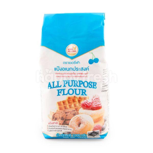 Blue Cherry All Purpose Flour