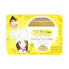 S-Pure Tub Bod By Nan Chicken Liver Pate