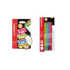 Stabilo Exam Grade 2B Writing Pencil & Eraser Set