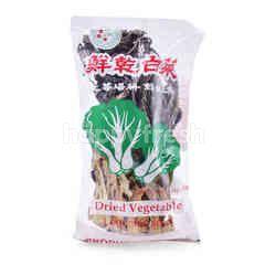 Double Swallow & Flower Dried Vegetable Legumes Secs