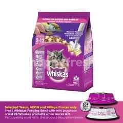 Whiskas Cat Dry Food Junior Mackerel 450G Cat Food