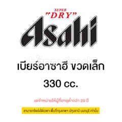Asahi Beer Bottle 330 ml (Box)