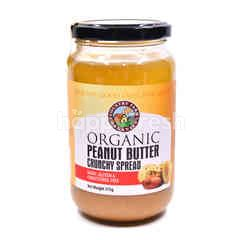 Peanut Butter Crunchy Spread