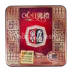 Hong Kong King's Single Yolk Letus Seed Paste