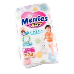 เมอร์รี่ส์ ผ้าอ้อมเด็กสำเร็จรูป แบบกางเกง XL 38 ชิ้น
