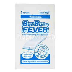 Hisamitsu ByeBye - Fever Baby Plaster