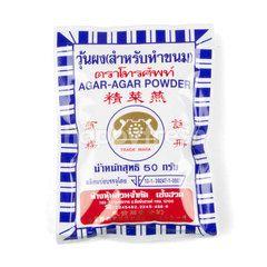 Trade Mark Agar - Agar Powder