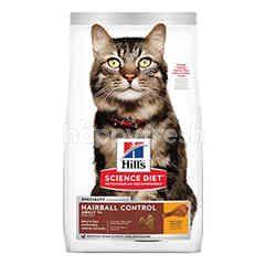 ฮิลส์ ไซแอนซ์ ไดเอท อาหารเม็ดสูตรควบคุมปัญหาก้อนขน สำหรับแมวอายุ 7 ปีขึ้นไป