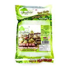 Greenfarm Vegetarian Dumplings