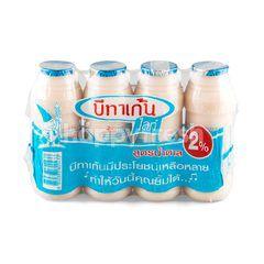 Betagen Light Fermented Milk Sugar Formula