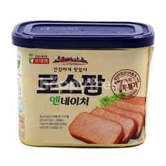 Lotte Ham