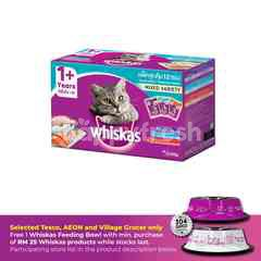 Whiskas Pouch Multipack Cat Wet Food Adult  Mackerel, Ocean Fish, Mackerel & Salmon 85G Cat Food