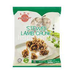 EVER BEST Vegetarian Stewed Lamb Chunk
