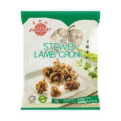 EVER BEST Vegetarian Stewed Lamb Chunk
