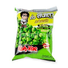 Koh - Kae Wasabi Coated Green Peas