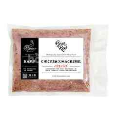 BONE AND RAW 500 g - Chicken x Mackerel Formula (Carnivore for Cat)