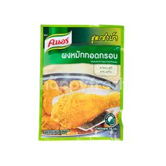 Knorr Marinated Crispy Fried Powder