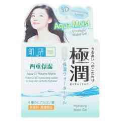 Hada Labo Ultralight Hydrating Water Gel - Super Hyaluronic Acid Face Gel
