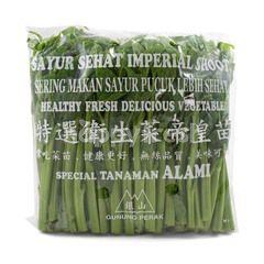 Gunung Perak Organic Korean Spinach