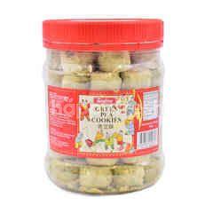 SING LONG Green Pea Cookies