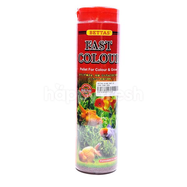 BETTAS Fast Colour Fish Pellet For Colour & Grow