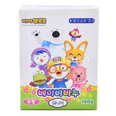 ICONIX Pororo Kids Soap Bar