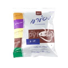 Khao Shong 3 in 1 5 Flavour Coffee Mix Powder
