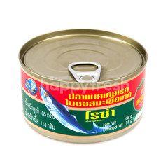 Roza Mackerel In Tomato Suace