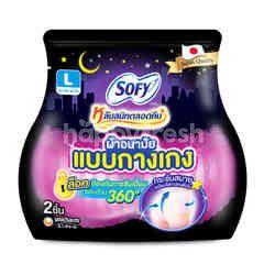 Sofy Pants Pads Sanitary Napkins L 2 Pcs.