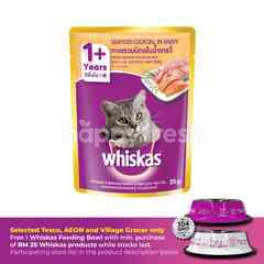 Whiskas Pouch Cat Wet Food Adult Seafood Cocktails 85G Cat Food