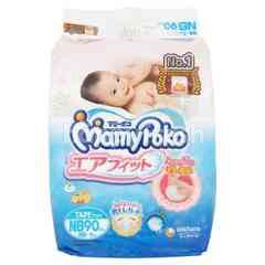 Mamy Poko Newborn Baby Air Soft Tape (90 Pieces)