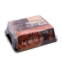 Gao Ren Rendang Pork