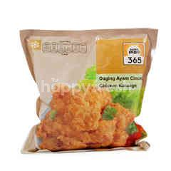 Super Indo 365 Daging Ayam Cincang