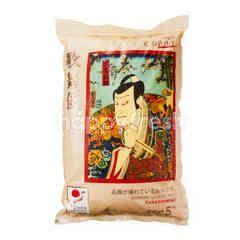 Food Diary Japanese Rice Koshihikari (Niigata)