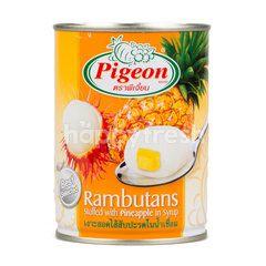 Pigeon Brand Rambutan Stuffed With Pineapple In Syrup