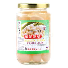TONG FOONG Pickled Leeks