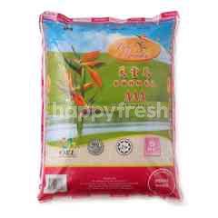 Bird Of Paradise AAA Thai Fragrant Rice