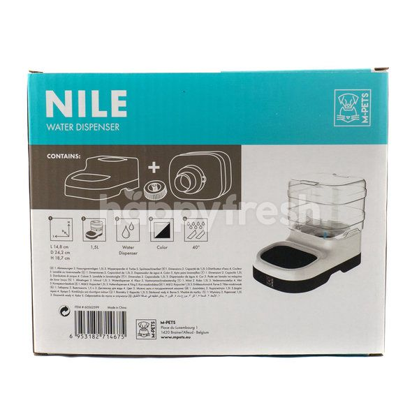 M-Pets Nile Water Dispenser 1.5L