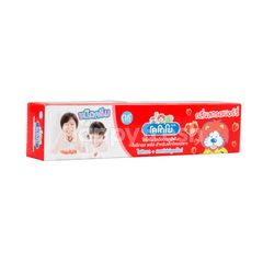 Kodomo Toothpaste Strawberry Flavour
