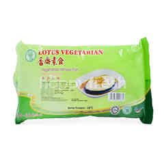 LOTUS VEGETARIAN Vegetarian Wheat Fish (2Pieces)