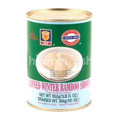 Maling Canned Winter Bamboo Shoots