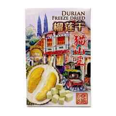 Sunshine Kingdom Durian Freeze Kingdom