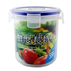 Keep Lock Food Container HB-594 550ml