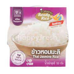 Hong Thong Thai Jasmine Rice