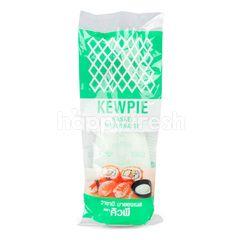 Kewpie Wasabi Mayonnaise