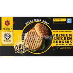 Victoria Crest Chicken Burger (4 Pieces)